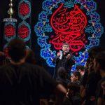دانلود مداحی حاج محمدرضا طاهری محرم ۹۵