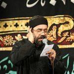 دانلود مداحی جدید محمود کریمی بنام مهمون آسمونی